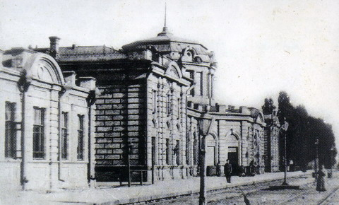 Волзал станции Ворожба 1905г.